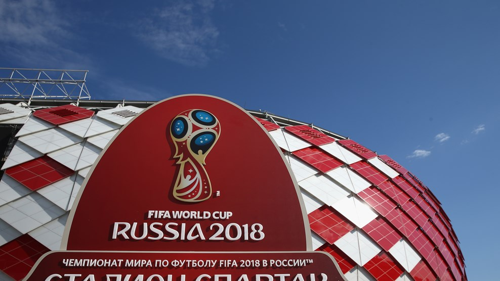 World Cup Russia 2018 Wallpaper