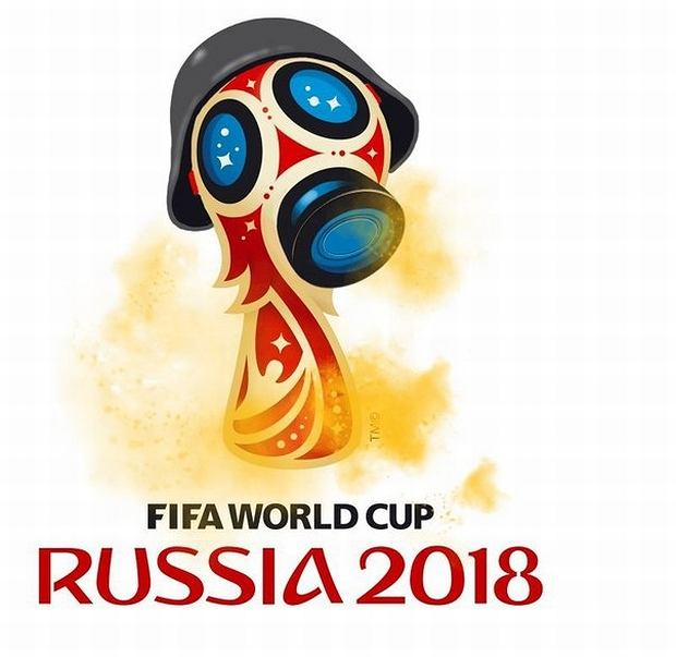 Free Comic Book Day October 2018: 2018 FIFA WORLD CUP 2018