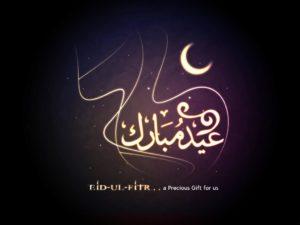 Eid al-Fitr wallpaper hd-9