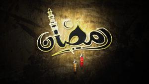 ramadan wallpapers hd-latest